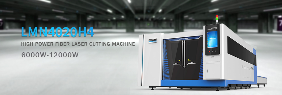 Full protection fiber metal laser cutting machine 01